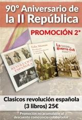 90º Aniversario de la Segunda República. PROMOCIÓN 2